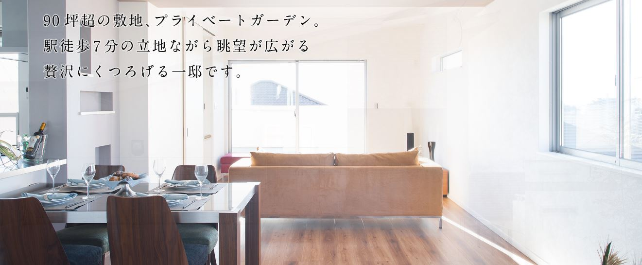 グラシア宝塚雲雀丘3丁目