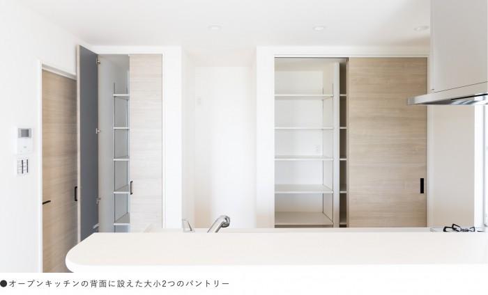キッチン背面の大きな2つのパントリー