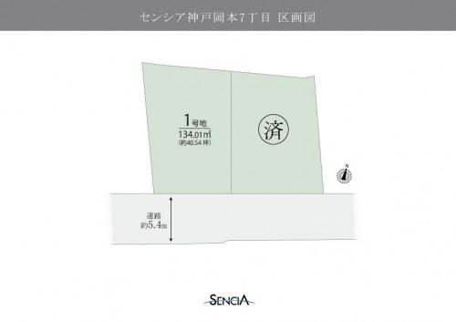 1号地のみの区画図