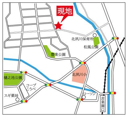 西平町地図