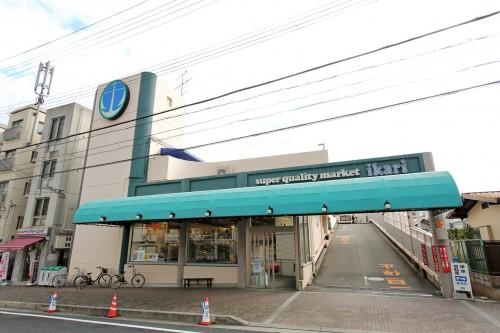 いかりスーパー岡本店_OB_0141