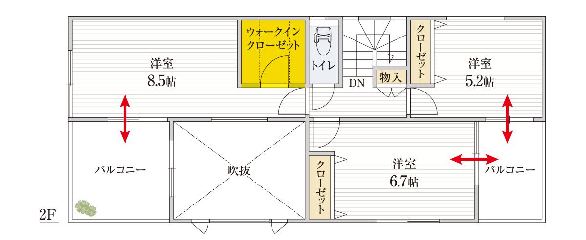 主寝室にウォークインクローゼットで外着が増える夫婦の収納容量を確保