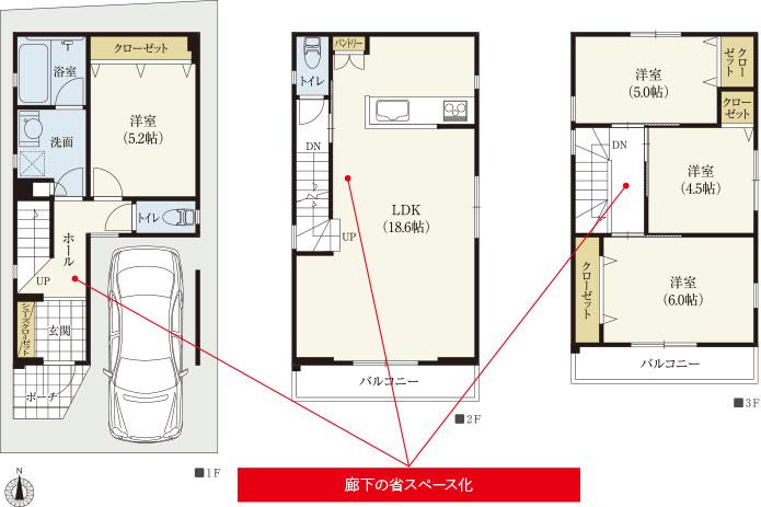 狭小地の家は、廊下を最小限にして、居住空間をできる限り広く