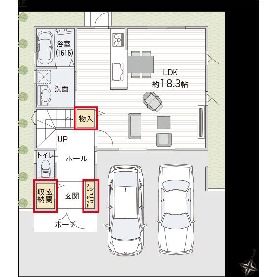 玄関収納とリビング収納で、家族の利用頻度が高い空間をすっきりと
