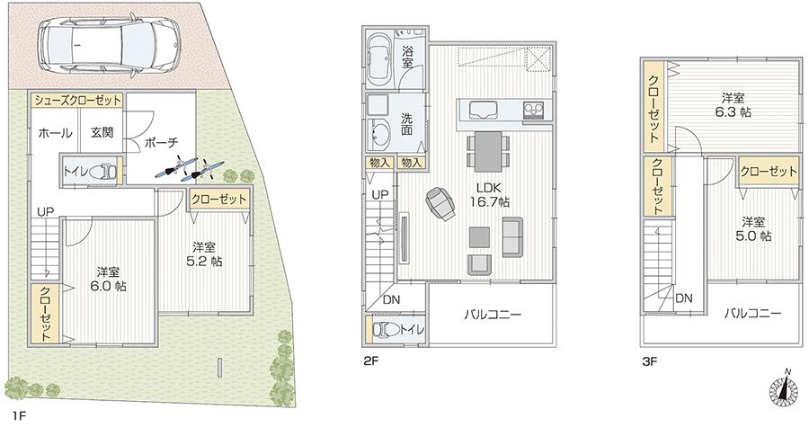 3階建間取り 20坪台土地に100㎡超、夫婦別室可能な4LDK